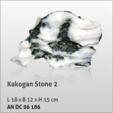 Aquatic Nature Decor Kakogan Stone 2