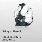 Aquatic Nature Decor Kakogan Stone 1